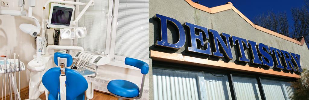 Dental Office Business Insurance